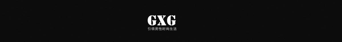 GXG专卖店logo