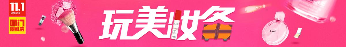 卡姿兰专卖店logo