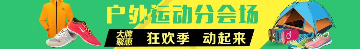 kolumb/哥仑步专卖店logo