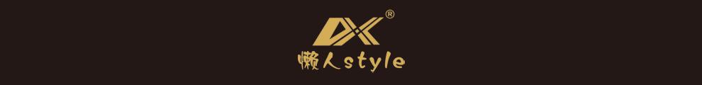 ix旗舰店logo